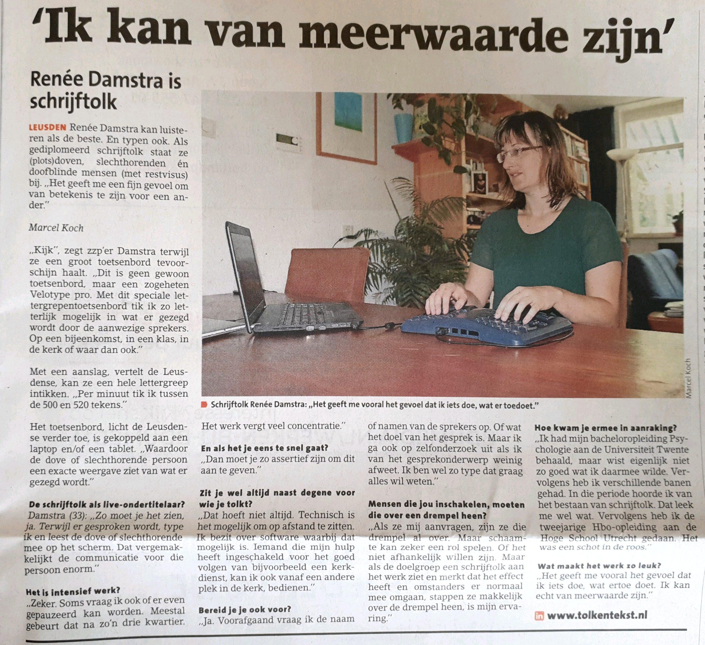 Leusder Krant artikel over Tolk & Tekst